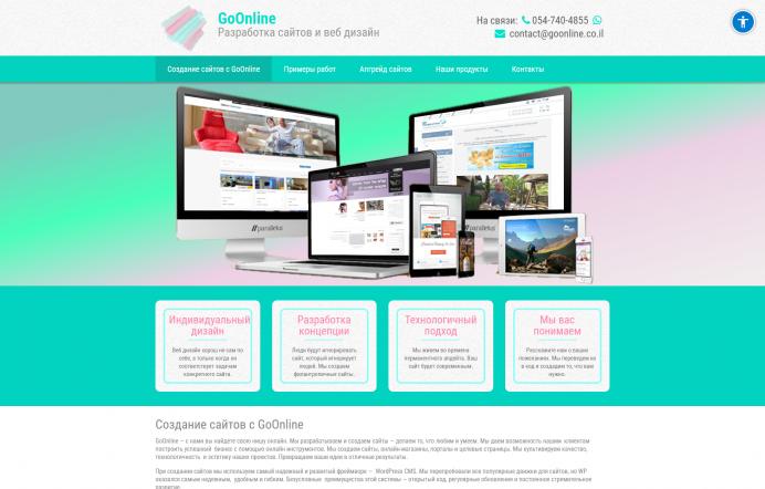 Работа онлайн продвижение сайтов продвижение сайтов в районе