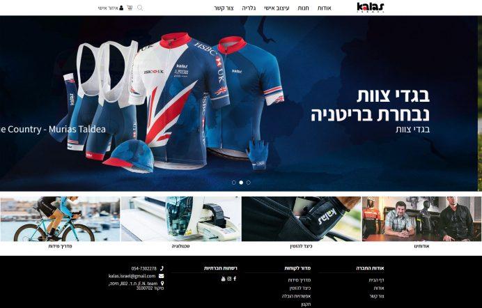 cb0c3cfca371 Онлайн Магазины | Создание сайтов в Израиле