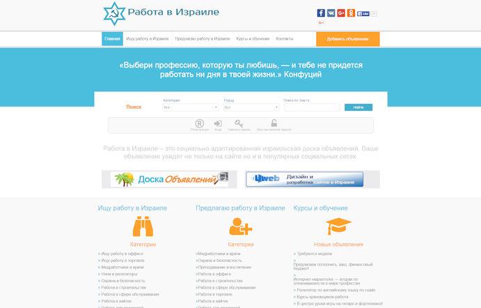доски для продвижения сайтов